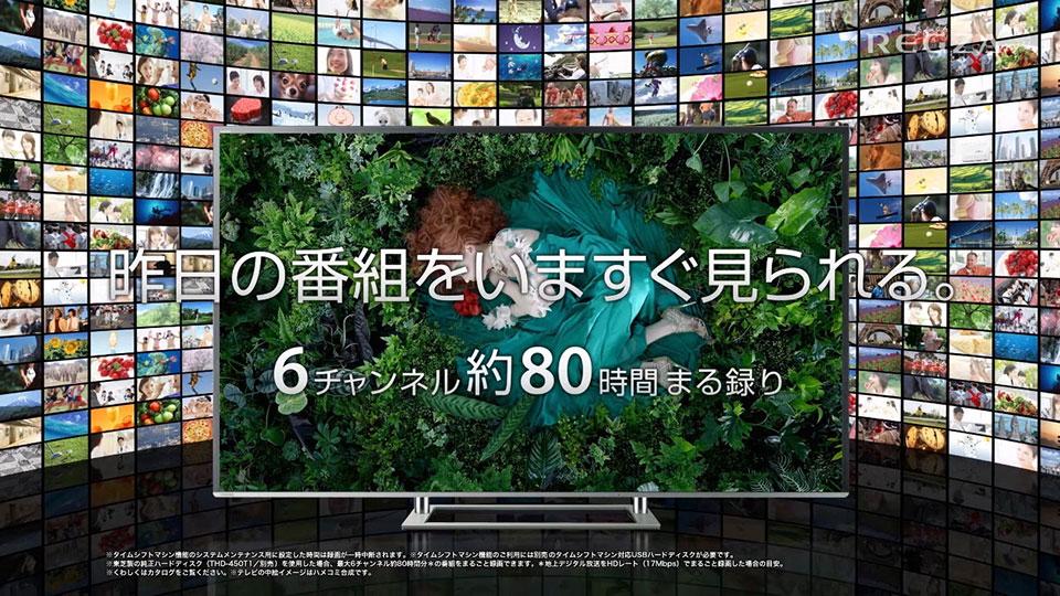 国内総合家電メーカー 4Kテレビ