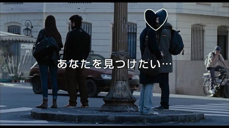 劇場用 映画予告編